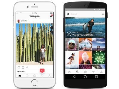 Cara Instagram Membantu Anda Membangun Brand
